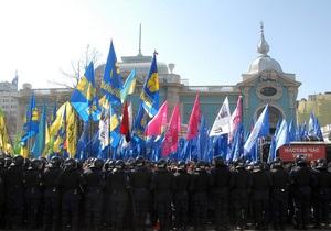 Мітинг - опозиція - сніжки - ВО Свобода - Міліція викликала на допити низку свободівців