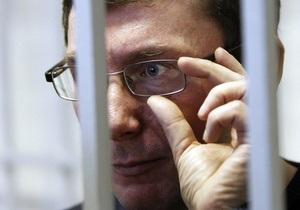 Луценко - справа Луценка - Луценкові не дали виступити з останнім словом
