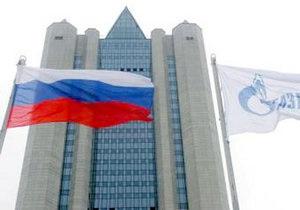 Газпром - У Росії Газпром звинуватили в обмеженні конкуренції