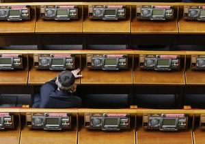 Верховна Рада - блокування Ради - Рада - Партія регіонів - опозиція - Регіонали пішли із засідання Верховної Ради