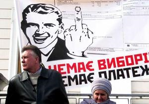 DW: Київ залишили без права вибору