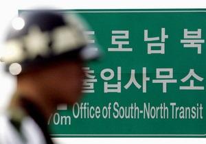 КНДР - Південна Корея - заборона в їзду