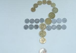 Українська економіка - ВВП України - Економіка заслужила погану оцінку