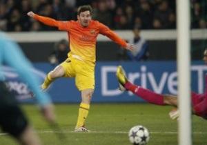 Барселона и ПСЖ не смогли определить сильнейшего