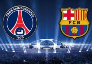 ПСЖ - Барселона - 2:2 онлайн трансляция матча Лиги Чемпионов