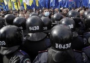 Мітинг опозиції - вибори мера Києва - МВС підрахувало, скільки людей взяли участь в сьогоднішніх мітингах