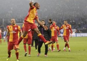 Игрокам Галатасарая пообещали по 25 тысяч евро за выход в полуфинал ЛЧ