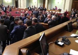 вибори Київ - Опозиція заблокувала трибуну Верховної Ради