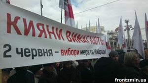 Опозиція мітингує за призначення виборів у Києві