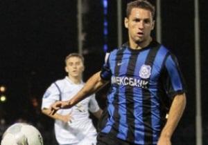 Трое лидеров Черноморца могут пропустить игру с Динамо