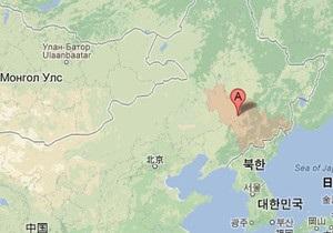Новини Китаю – Під час вибуху в китайській шахті загинули 28 гірників