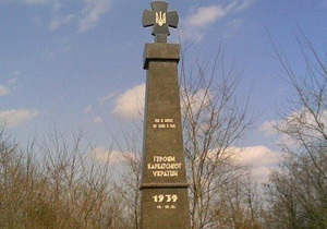 Могила воїнів Карпатської Січі - вандали - У Хусті невідомі поглумилися над могилою воїнів Карпатської Січі