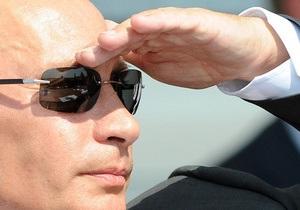 Путін - Росія - військові навчання