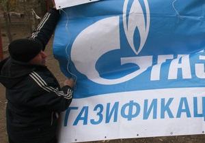 Новини Газпрому - акції Газпрому впали до чотирирічного мінімуму