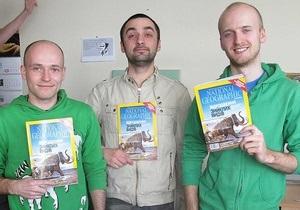 український National Geographic - Вийшов у продаж перший номер українського National Geographic