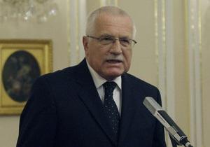 Екс-президента Чехії не будуть звинувачувати в державній зраді