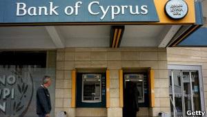 Банки Кіпру запрацюють у четвер