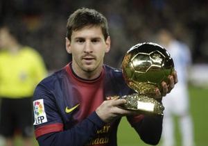 Журнал Футбол склав рейтинг 50 найкращих футболістів світу