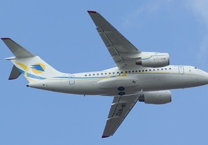 ДП Антонов - Ан-158 - Антонов поставить свої літаки кубинській авіакомпанії