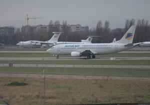 Российская авиакомпания примет почти тысячу сотрудников Аэросвита