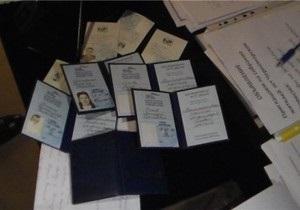 ВО Свобода - Партія - регіонів - В Одеській області 14 екс-регіоналів перейшли в Свободу