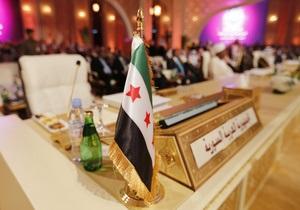 ЛАД - сирійська опозиція