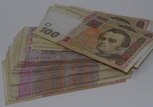 Мінфін залучив мільярди вкладень завдяки продажу держоблігацій на позапланових аукціонах