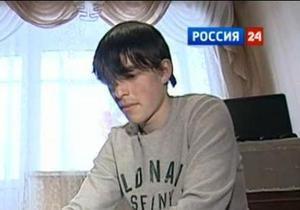 Росія - США - усиновлення - втеча