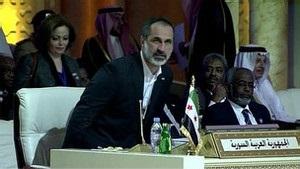 Сирійська опозиція представляє країну на саміті ЛАД
