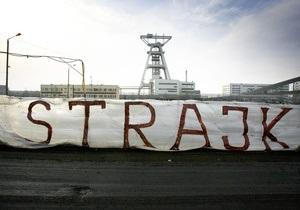 Новини Польщі - страйк -  У Польщі понад 100 тисяч осіб проводять загальний страйк