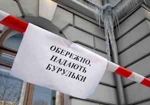 Київ - падіння бурульок - постраждалі