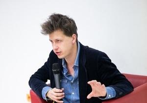 Айван Родич представив книгу у Києві