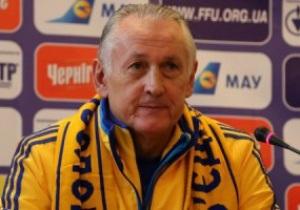Фоменко: На Молдову нельзя выходить с тем же настроением, что и осенью