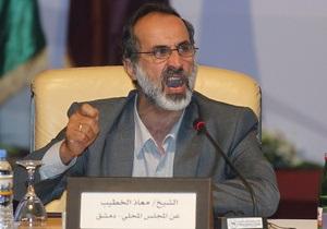 Глава сирійської опозиції пішов у відставку