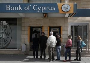 Кіпр домовився з  трійкою  кредиторів про списання 20% великих вкладів у Bank of Cyprus