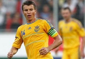 Ротань и Гармаш не помогут сборной Украины в матче с Молдовой