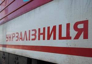 Укрзалізниця запевняє, що затримок відправлення поїздів зі станції Київ-Пасажирський немає