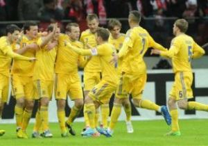 Збірна України з футболу виграла у Польщі з рахунком 3:1