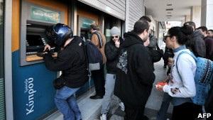 Уряд Кіпру: наступні години  вирішать долю країни