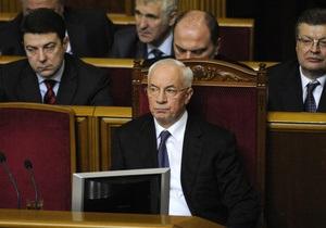 Рада - Кабмін - Азаров - Опозиція зустріла міністрів на чолі з Азаровим скандуванням Ганьба!