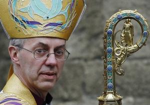 Сьогодні відбулася інтронізація нового глави Англіканської церкви