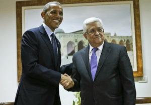 Обама - візит - Палестина - Аббас
