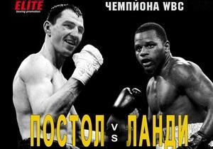 На Корреспондент.net розпочалася трансляція київського турніру з боксу