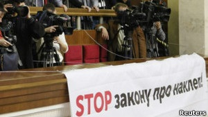 Ідею Кузьміна про покарання за наклеп розкритикували
