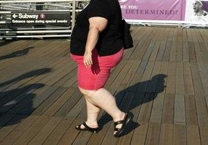 Ожиріння - вчені - Японські вчені знайшли ген, відповідальний за накопичення жиру