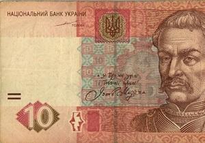 Валюта - курс долара - Міжбанківський євро з усіх сил тримається вище за 10,5 грн