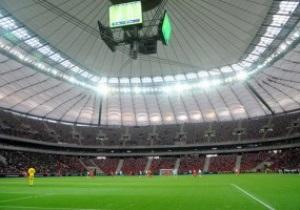 Матч Украины и Польши пройдет под закрытой крышей