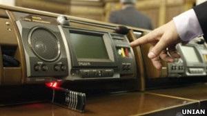Парламент знову не призначив вибори у Києві