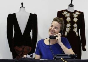 Плаття принцеси Діани пішли з молотка за $ 1,15 млн