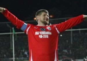 Наказание. Терек оштрафовали на 200 тысяч за выходки Кадырова